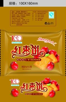 红枣饼图片