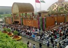 上海世博展览馆图片