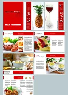 餐桌风景 餐饮画册 食品画册图片