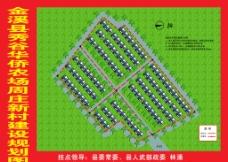 新农村建设鸟瞰图图片