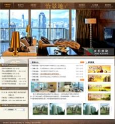房产 网页图片