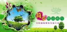 2012春季吊旗图片