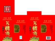 苏醇液包装盒设计图图片