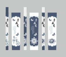 青花瓷笔图片