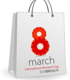 三八国际妇女节纸袋图片