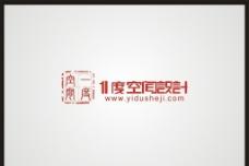 香港一度空间装饰公司logo标识图片