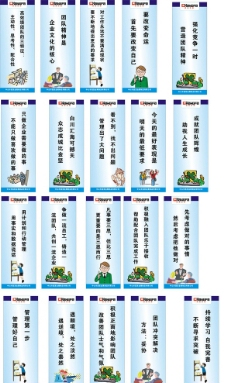 企业标语制作图片