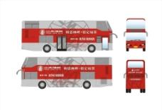 公交车体设计图片