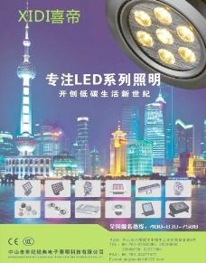 led灯饰灯具 城市夜景图片