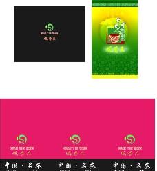 观音王包装设计图片