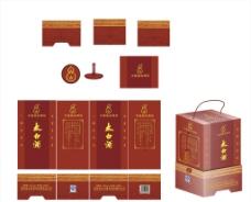 酒包装盒设计图片