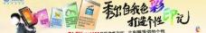 中国移动彩印图片