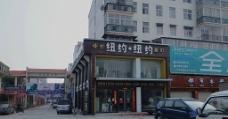 纽约在中国图片
