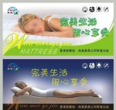 床垫商标图片