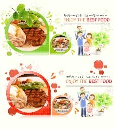 网页banner广告素材图片