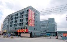 公司厂房图片