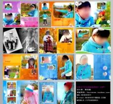 女孩12寸琉璃相册图片