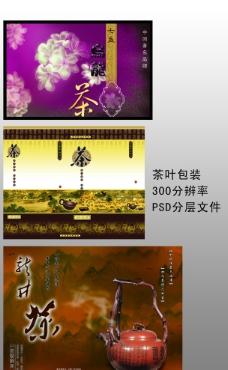 茶叶包装盒图片