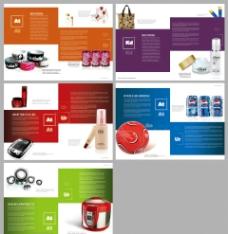 现代产品画册 饮料 生活用品画册图片