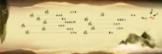 中国风画册图片