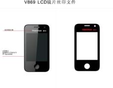 maximus 手机图片