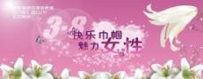妇女节背景墙图片