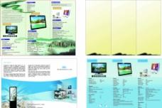 高科数码彩页图片