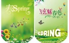 春天吊旗图片