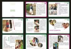 服装公司画册图片