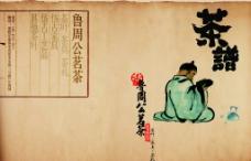 茶叶广告宣传单页图片