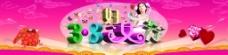 三八妇女节背景图片