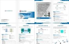 科技 商务 画册图片