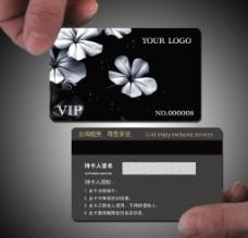 简洁VIP卡图片
