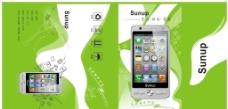 手机包装图片