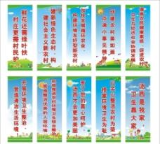 环境卫生标语图片