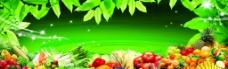 綠色果蔬圖片