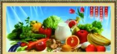 水果画框图片