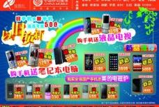 手机dm图片