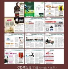 医院医疗男科杂志图片