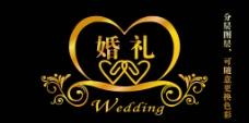 婚礼 我们结婚吧 古典花纹图片