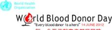 第九个世界无偿献血者日图片