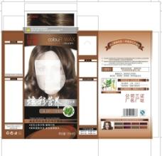 染发化妆品包装盒图片
