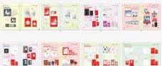 产品展示画册图片