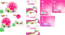 西藏紅花素材圖片