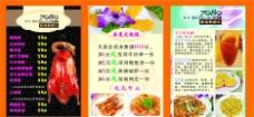 7080 餐厅图片