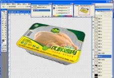 有机鸡肉包装盒效果图图片