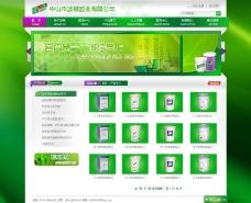 化工网页模版图片