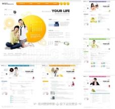 青年网页图片