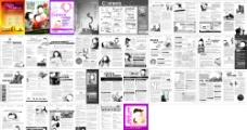 医疗杂志图片