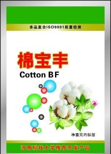 棉花肥图片